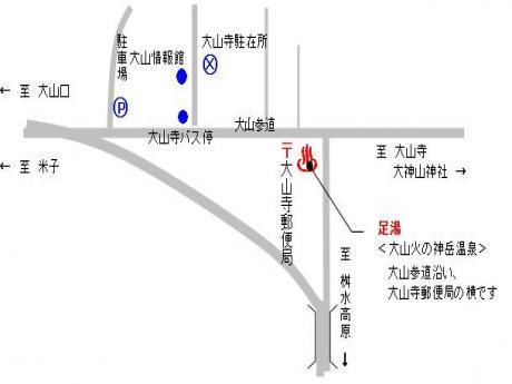 足湯マップ24.11.28版